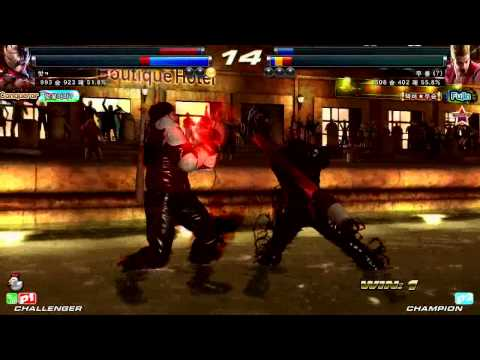 TEKKEN TAG2 UL 6/19 KNEE VS BUSTLEE VS I'M SO HOT VS ???