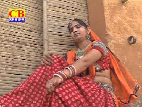 Bheru Ji Mhare Anganiye - Bheru Ji Rajasthani Song By Nilam Rangili - Rajasthani Songs 2014 video