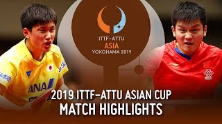 Tomokazu Harimoto vs Fan Zhendong | 2019 ITTF-ATTU Asian Cup (1/2)