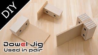 ペアで使う高精度ダボ冶具の作り方:How to make high precision dowel jig for pair use