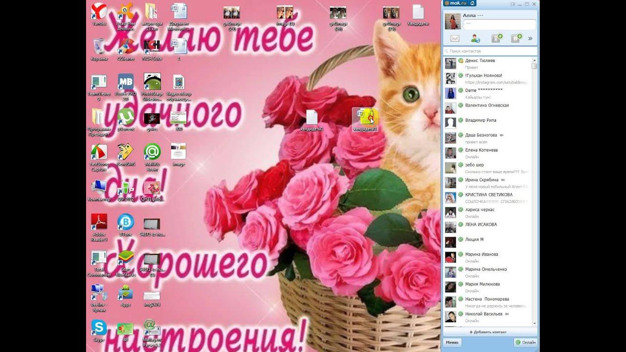 Как отослать всем друзьям сообщение как отправить сообщение вконтакте 77