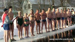 "Winter Swimming Initiation Ceremony - Walrus Day - Club ""Ozerki"", St. Petersburg, Russia"