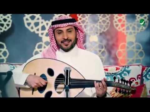 Majid Al Mohandis ... Hanikoum Besdourkoum - Video Clip | ماجد المهندس ...  هنيكم بصدوركم - كليب