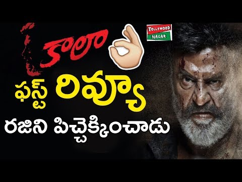 Kaala Movie First Review | Rajinikanth Kaala Movie Review By Umair Sandhu | Tollywood Nagar