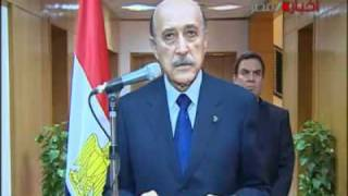 Egypt's Mubarak resignation speech, by VP Suleiman , February 11, 2011