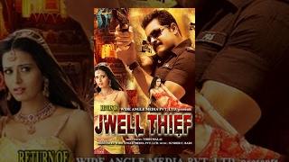 RETURN OF JWELL THIEF Hindi Movie