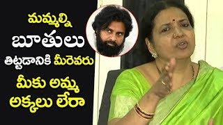 Jeevitha Rajashekar FIRES on Trollers and YouTube Channels | Jeevitha rajashekar pressmeet