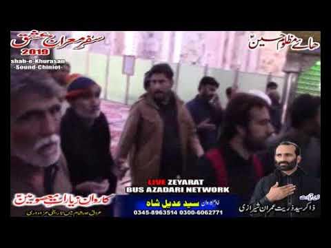 zakir syed zaheer abbas zayarat  2019 Salar Zakir Syed Zuriat Imran Sherazi busazdari network 2