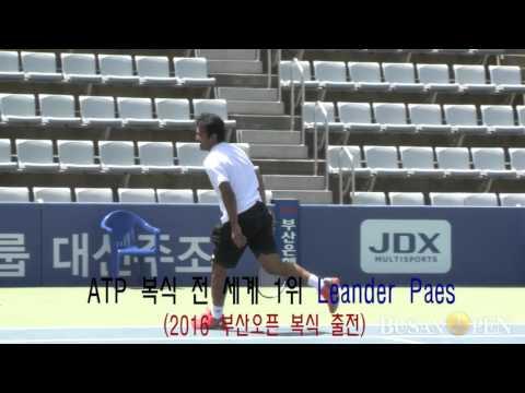ATP 복식 전 세계 1위 Leander Paes