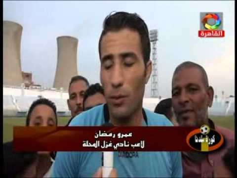 غزل المحلة يمطر شباك شربين بثلاثة أهداف - محمد بالي