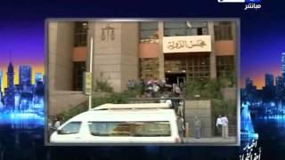 اخبار اخر النهار | اعداد ومراجعة المدارس التي ذات خطورة داهمة وترميمها