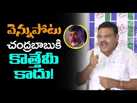 Ambati Rambabu Fire on CM Chandrababu Over Manjunathan Report | Kapu Reservation | Mana Aksharam
