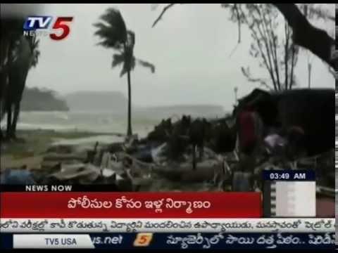 Cyclone Pam : Deadly Cyclone Lashes Kiribati Islands - Pacific Ocean : TV5 News