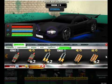 Посмотреть ролик - скайлайн в игре моя тачка 3D ВКОНТАКТЕ. скайлайн в игре