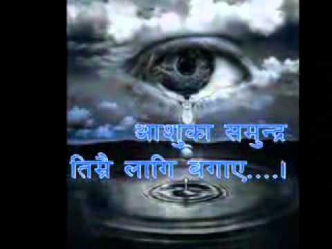 Dhoka diyou timile by Sukmit Gurung