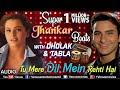 Tu Mere Dil Mein Rehti Hai - Super Jhankar Beats | Saif Ali Khan | 90's Bollywood Superhit Songs
