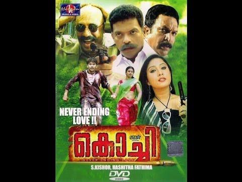 Kochi 2012: Full Length Malayalam Movie