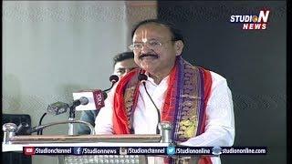 Vice President Venkaiah Naidu Speech From Laxmi Narasimha Swamy Temple