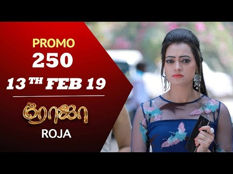 Roja Promo 13-02-2019 Sun Tv Serial Online