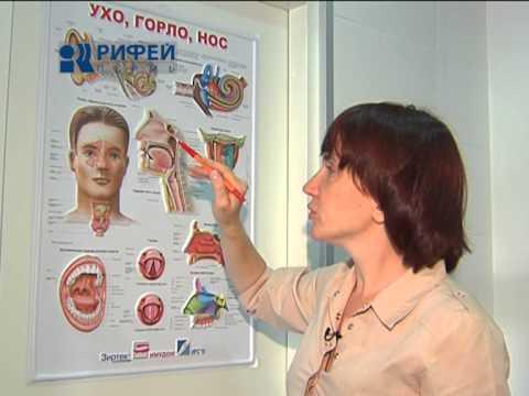 0 - Що робити якщо болячка в носі довго не проходить