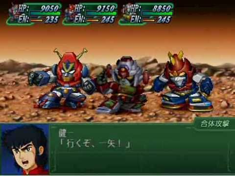 The 3rd Super Robot Wars α - Brave Leader Daimos All Attacks video