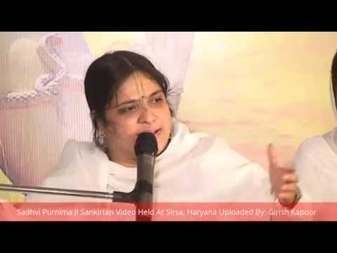 Sadhvi Purnima Ji Latest Bhajan Je Tu Rab Nu Manona Pehla Yaar Nu Mana.... video
