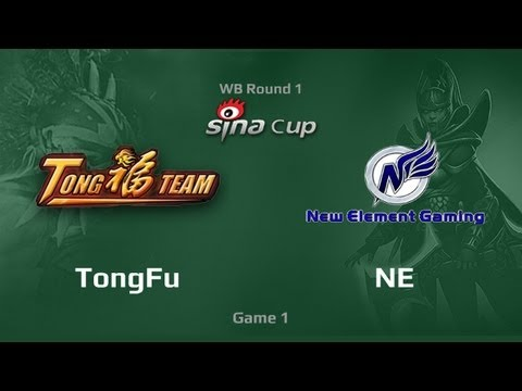 TongFu vs NE, Supernova Sino Cup, WB Round 1, Game 1