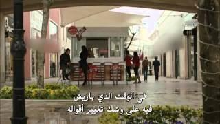 Hao123-نورت الموسم الثانى