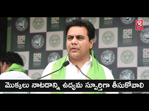 Minister KTR And Jogu Ramanna Inaugurates Botanical Garden In Kondapur | Hyderabad | V6 News