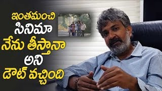 Director Rajamouli SS about Co Kancharapalem Movie | Rana Daggubati | Latest Teasers | Filmylooks