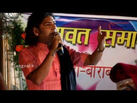 Govinda Gopala || Kaluram Bikharniya || Superhit Rajasthani Song
