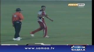 Cricketer Hafeez in BPL - News Package - 06 Dec 2015