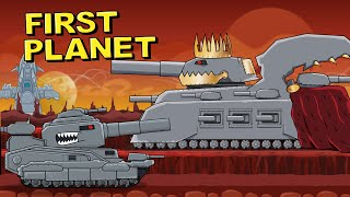 """Royal Wanderings - the First Planet"" - Cartoons about tanks"