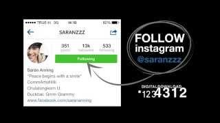 SARAN ANNING - #hashtag #แฮชแทก