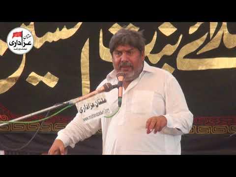 Zakir Liaqat Hussain Samandwana | Majlis 11 May 2018 | Jalsa Zakir Ghulam Abbas Mesam |
