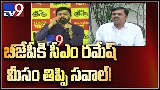 War of words between CM Ramesh and GVL