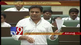 Telangana will see rapid industrial growth - KTR