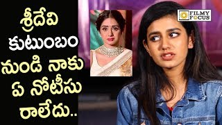 Priya Prakash Varrier about Sridevi Bungalow Movie Controversy || Boney Kapoor, Sridevi Biopic