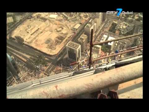 City7 TV - 7 National News - 13 July 2015 - UAE  News