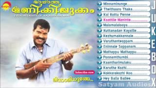 download lagu മായാത്ത മണിക്കിലുക്കം  Evergreen Hits Of Kalabhavan Mani  gratis