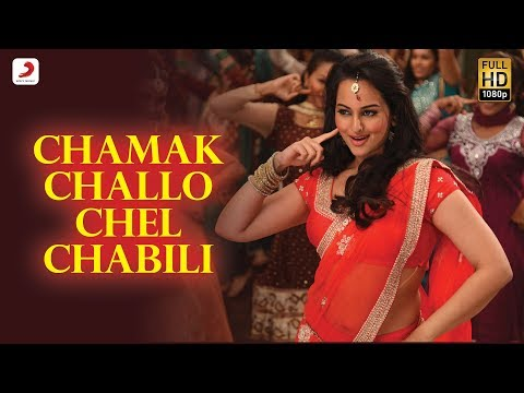 Chamak Challo Chel Chabeli - Official Video Rowdy Rathore Akshay Kumar Sonakshi Sinha Prabhudeva video