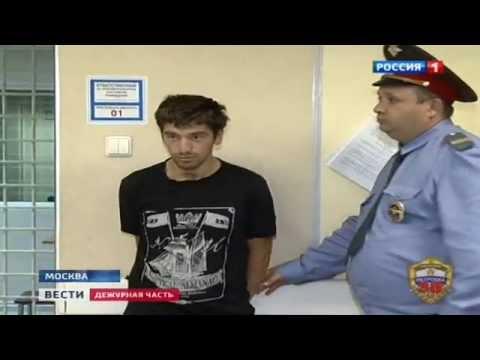 Москва  Мигранты  бьют полицаев
