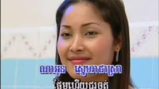 Snae doch sra pul/song khmer,ចំរៀងខ្មែរ
