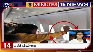 3 Minutes 15 News | 22nd April 2018 | TV5 News