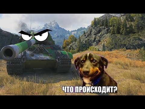 World of Tanks Приколы | забавный МИР ТАНКОВ #3