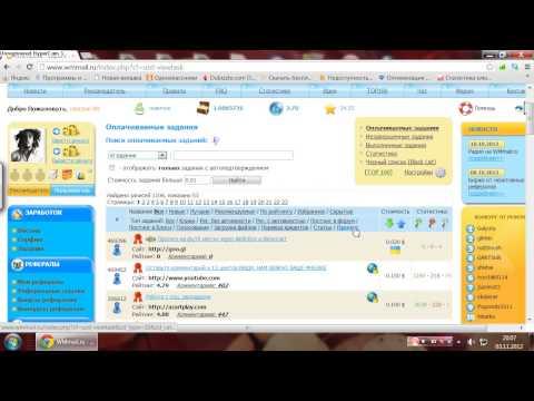 Купить Прокси Онлайн Для Парсинга Телефонных Баз Парсер телефонных номеров с сайта avito скачать- zHacker NeT, cписки рабочих прокси кранов биткона, рабочие прокси франция под брут email