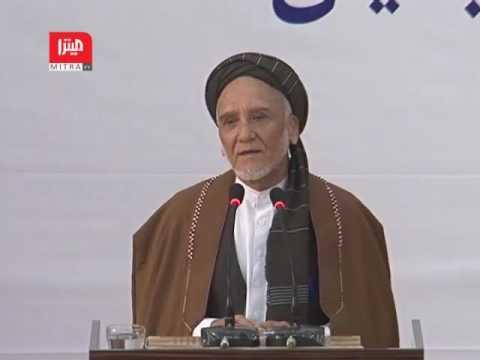 سخنرانی عبدالله رفیعی عضو ارشد حزب وحدت اسلامی در مورد «تشکیل ائتلاف نجات برای افغانستان»