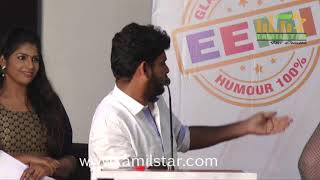 Evanukku Engeyo Matcham Irukku Audio launch