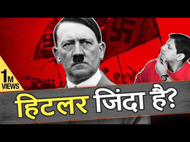 How History is Repeating Itself- 75 Years After Hitler  Analysis by Akash Banerjee on The Deshbhakt