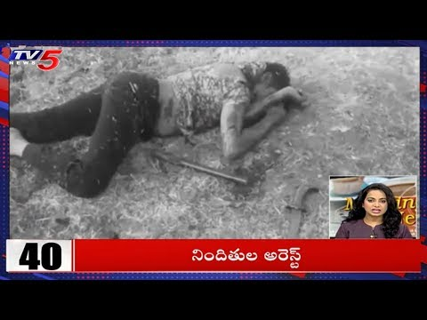 10 Minutes 50 News | 22nd May 2018 | TV5 News